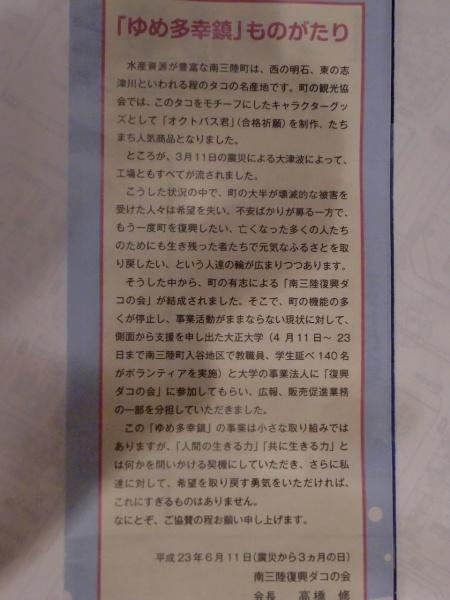 2011_0708_170621-CIMG2717