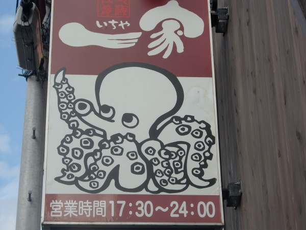 2011_0708_170659-CIMG2718