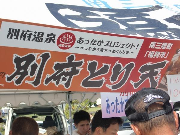2011_0828_133036-CIMG2905