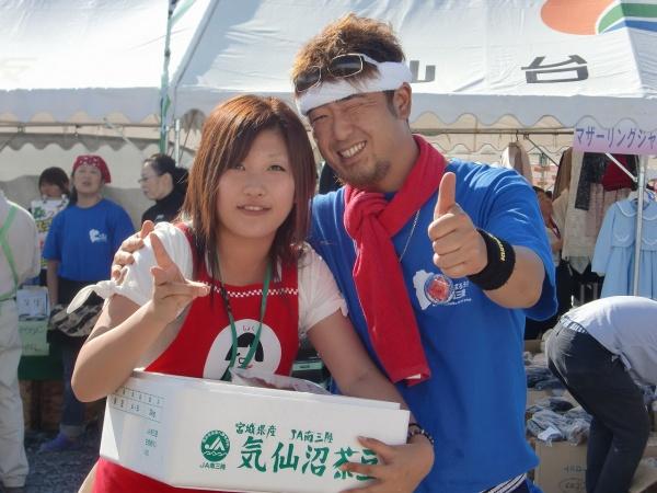 2011_0925_140707-CIMG3041