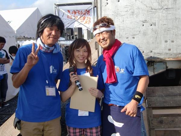 2011_0925_144450-CIMG3044